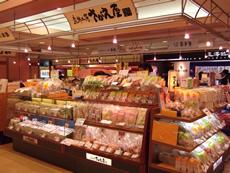 エスパル仙台店
